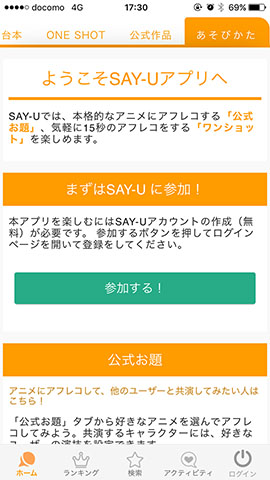 SAY-U
