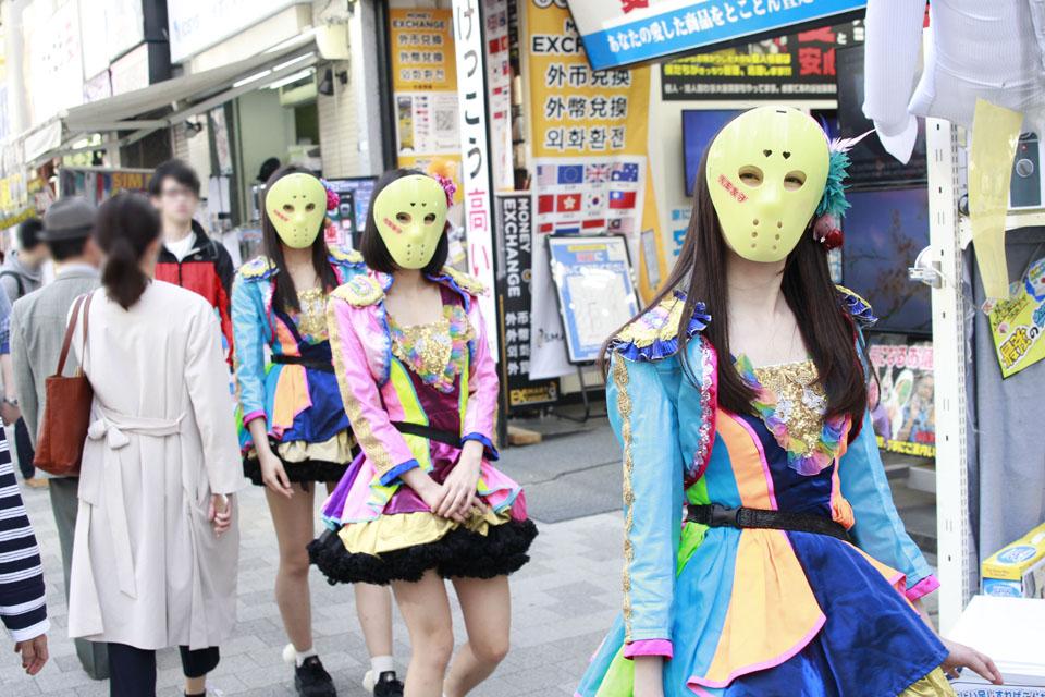 仮面女子 秋葉原 電気街 末広町 食べ歩き