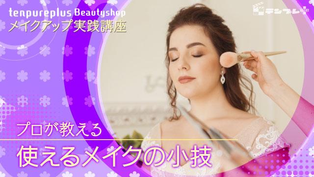 002-all-seasons-03_jap_01